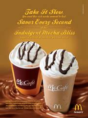 McDonaldsMocha