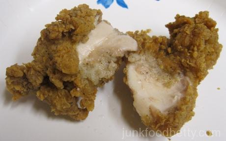 KFC Original Recipe Boneless Chicken Dark Meat Inside