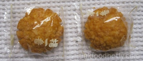 Unknown Asian Crackers Package