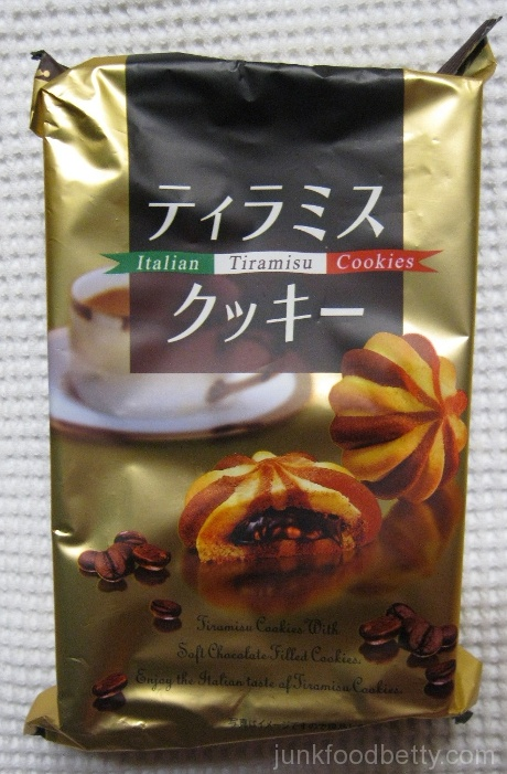 Malaysian Italian Tiramisu Cookies Package