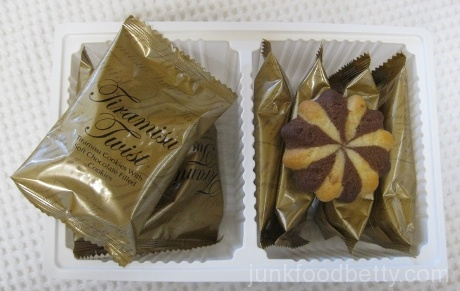 Malaysian Italian Tiramisu Cookies