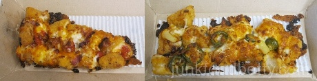 Domino's Specialty Chicken Crispy Bacon & Tomato and Spicy Jalapeno-Pineapple