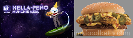 Images courtesy Jack in the Box